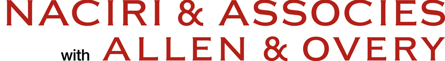 the Naciri & Associés - Allen & Overy logo.