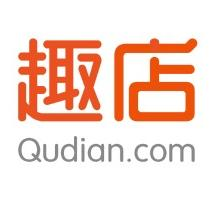 Chinese online micro-credit provider Qudian raised around $900 million in an IPO on the New York Stock Exchange, marking the biggest US listing by a Chinese fintech company.
