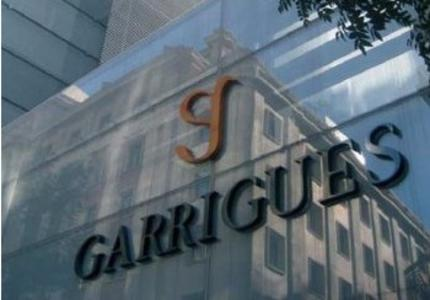 Spanish firm Garrigues has reelected their current chairman, Fernando Vives, until February 2022. Ricardo Gómez-Barreda – who has been the firm's senior partner since 2010 – has also been ratified for a second period.