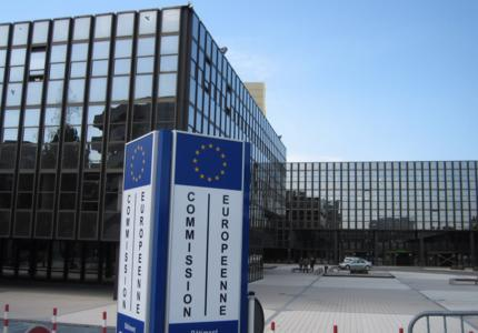 The European Commission has officially blocked the deal on March 29th 2017 after one year of negotiations between the two stock markets. The commision feared the merger would create a de facto monopoly of clearing fixed income instruments in the region.