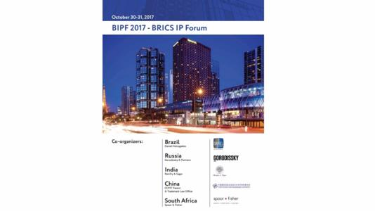 The 9th BRICS IP Forum will be held at Novotel Paris Centre Tour Eiffel on the 30th and 31st of October. The co-organizers of the event are Daniel Legal & IP Strategy (Brazil), Gorodissky & Partners (Russia), Remfry & Sagar (India), CCPIT (China) and Spoor & Fisher (South Africa).