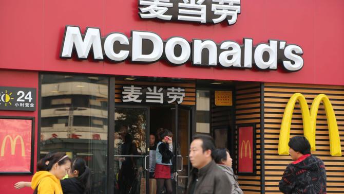 Le géant du burger cède l'essentiel de ses actifs dans la région pour 2 MD€ à Citic et Carlyle.