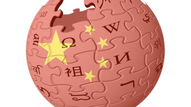Après avoir lancé ses propres Facebook, WhatsApp, et Uber, la Chine s'attaque désormais à la création de son Wikipédia national. Ce dernier sera lancé en 2018, soit sept ans après l'approbation de l'idée initiale qui continue de faire des remous chez les partisans de la libre circulation de l'information.
