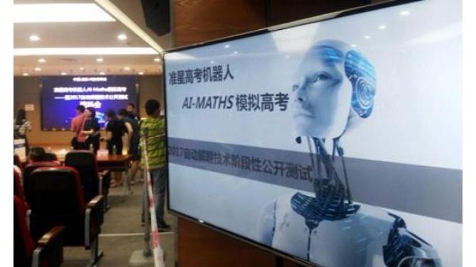 Pour la première fois, les investissements en intelligence artificielle dirigés vers la Chine surpassent ceux soutenant les spécialistes américains.