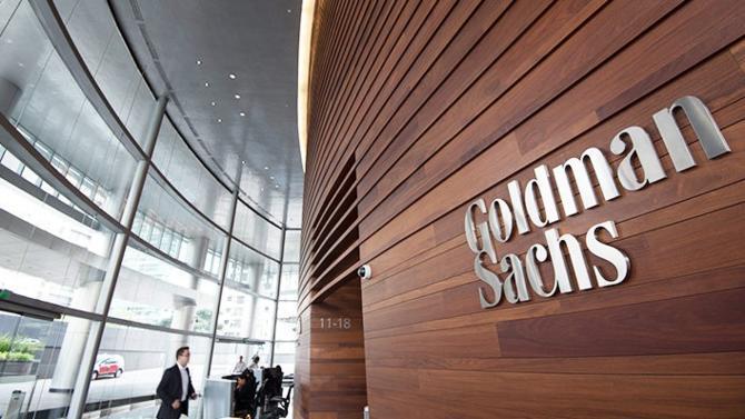 Goldman Sachs a annoncé lundi 12 mars le départ de Harvey Schwartz, l'un des deux candidats à la présidence du célèbre établissement bancaire..