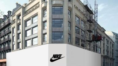"Norges Bank a acquis la future ""House of innovation"" de Nike à Paris auprès de Groupama."