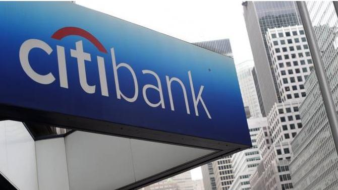 À l'occasion d'une conférence ce lundi 9 septembre, de hauts responsables de plusieurs banques américaines, dont Citigroup et Wells Fargo, ont affiché une grande prudence concernant leur futurs résultats.