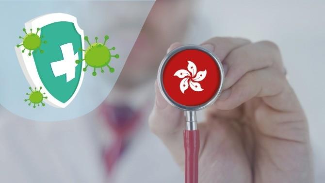 Premier témoin de la propagation rapide du coronavirus en Chine, Hong Kong a su maîtriser le risque sans confinement total. Dépistage, contrôle high-tech et prise en charge efficace des patients ont limité le nombre de décès, faisant oublier les échecs de la gestion des précédentes épidémies.