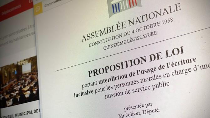 """François Jolivet, député LREM de l'Indre, est à l'initiative d'une proposition de loi """"portant interdiction de l'écriture inclusive pour les personnes morales en charge d'un service public"""". Décideurs vous présente en avant-première les grandes lignes du texte et les cosignataires."""