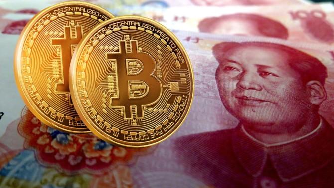 Le prix du Bitcoin est passé brièvement en dessous des 30 000 dollars le 22 juin, une première depuis janvier 2021, après que les autorités chinoises ont ordonné aux banques et organismes de paiement d'éliminer leurs activités liées aux cryptomonnaies.