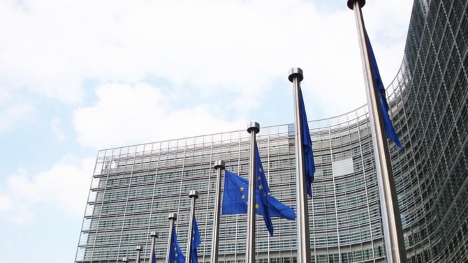 La Commission européenne a adopté, le 6 juillet, un ensemble de mesures pour relever son niveau d'ambition en matière de finance durable.