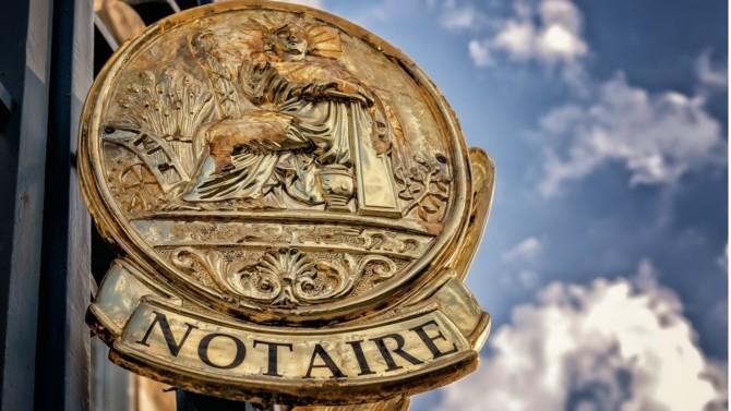 En vue de la tenue prochaine de son 117e congrès, l'association Congrès des notaires de France a présenté la liste de ses propositions destinées à accompagner et sécuriser la révolution numérique. Celles-ci seront débattues et soumises au vote de ses membres à la fin du mois.