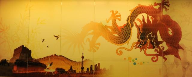 China: Game Changing [Focus 2015]