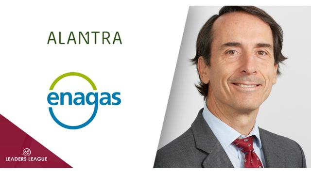 Alantra and Enagas launch €150m energy transition fund