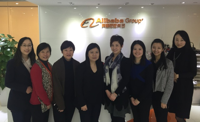 """Karen Law (Alibaba): """"It is important to have a network of trustworthy peers"""" (Part II)"""