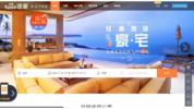 Airbnb Rival Raises $300M in China