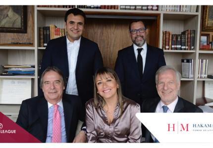 First Ever Chilean Litigation Fund Created
